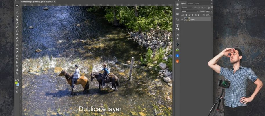 My video tutorial on how to create the Tilt Shift effect in Photoshop.
